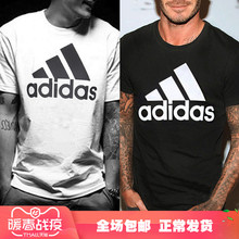 Adidas short sleeve t-shirt men's 2020 spring sportswear breathable T-shirt casual round neck official website white T-shirt