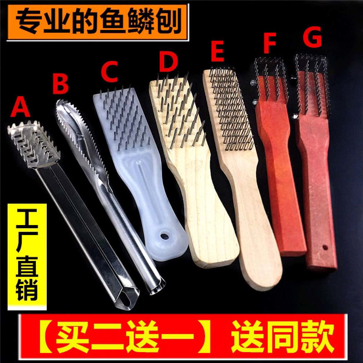 Ножи для чистки рыбы Артикул 594839195425