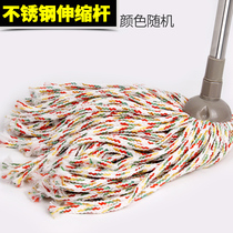 Fiber Absorbent MOP household mop self-screwed water ordinary removable old mop wood flooring mop