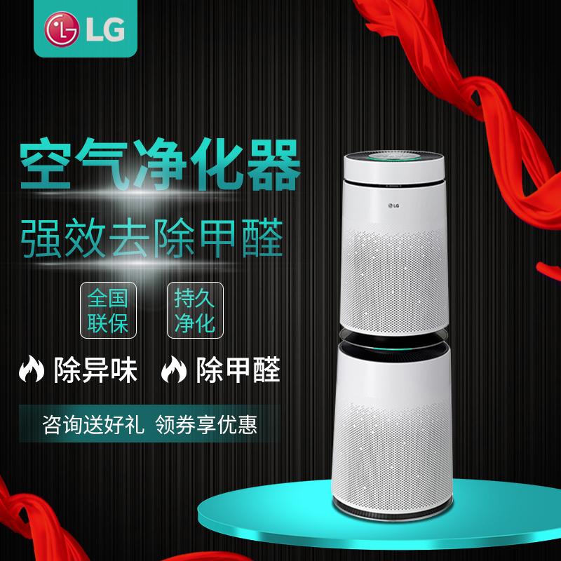 [粤城电器空气净化,氧吧]LG AS95GDWP2家用双进口空月销量1件仅售7899元