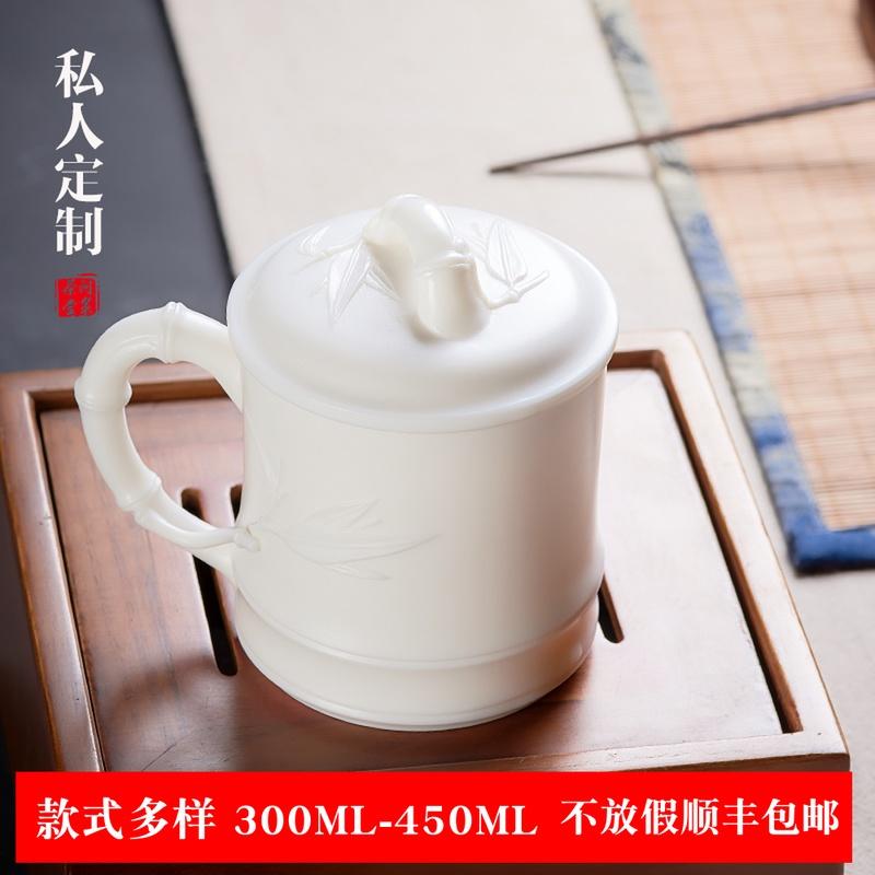 德化白瓷玉瓷水杯大师手工陶瓷礼品办公个人杯带盖杯大茶杯品茗杯