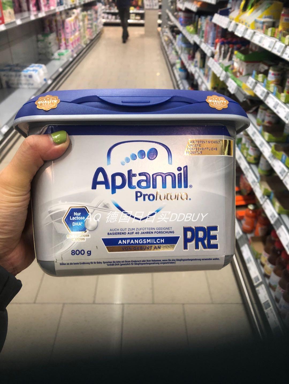 ドイツが代理購入しました。赤ちゃん用粉ミルクpre段(0-6ヶ月)8缶です。