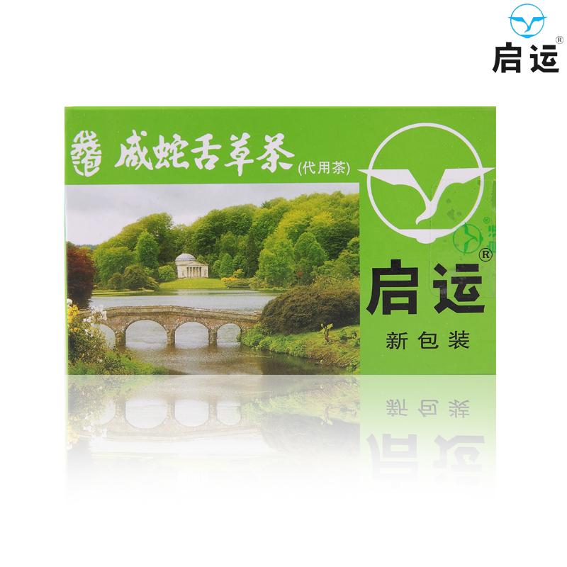 5盒包邮潮汕特产正品金峰咸蛇舌草茶 袋泡茶 清凉茶饮品