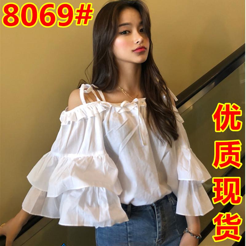 8069#新款性感吊带露肩荷叶边上衣白色衬衫女设计感小众衬衣潮
