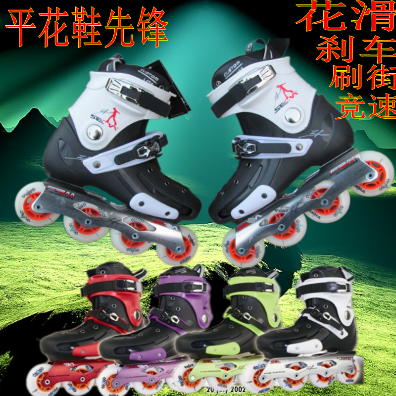 Xiaomi frm high grade roller skates Club skates roller skates smooth shoes fancy college students men and women