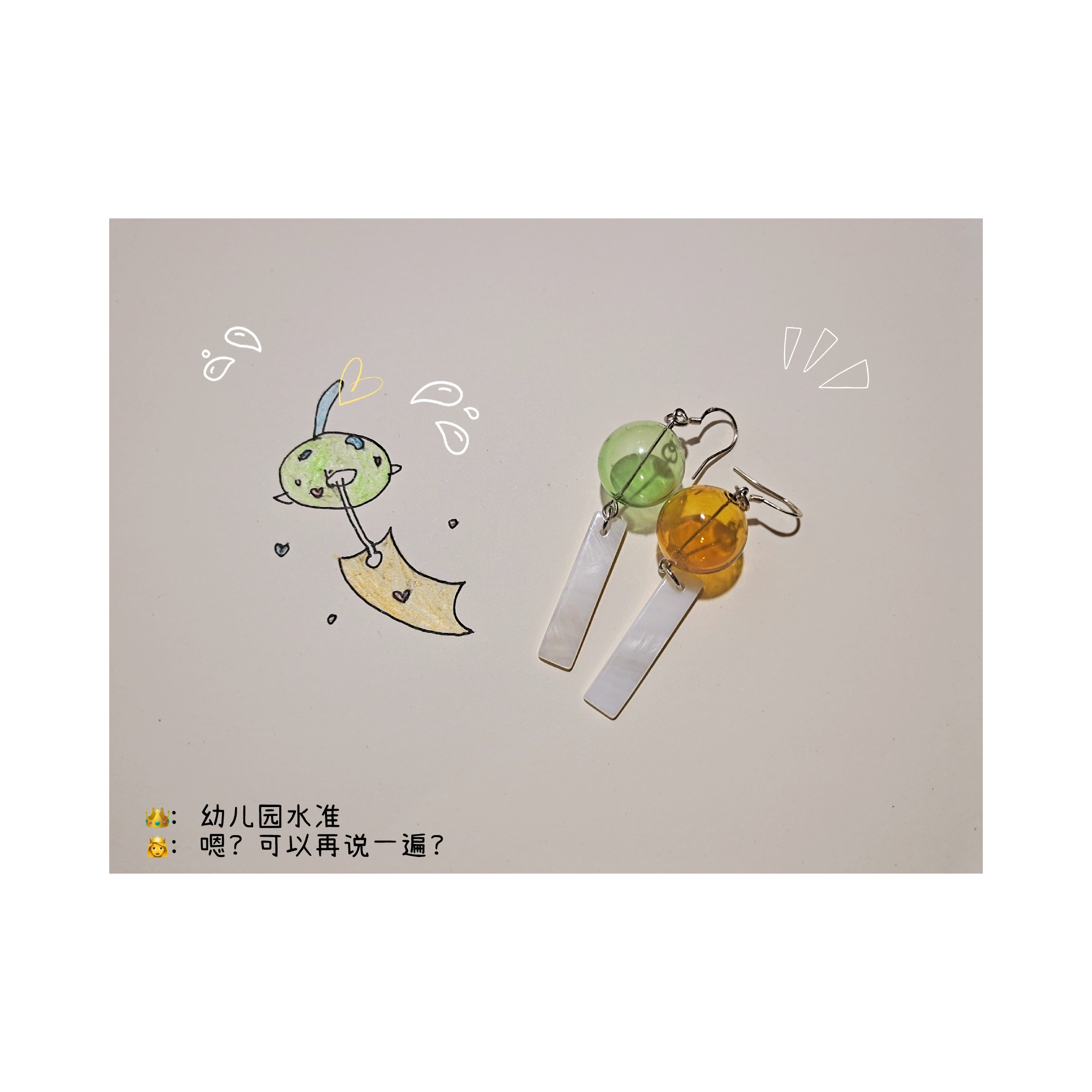 Full 38 packages / Japanese wind chime simple and wind glass bubble Earrings small fresh shell dream Earrings