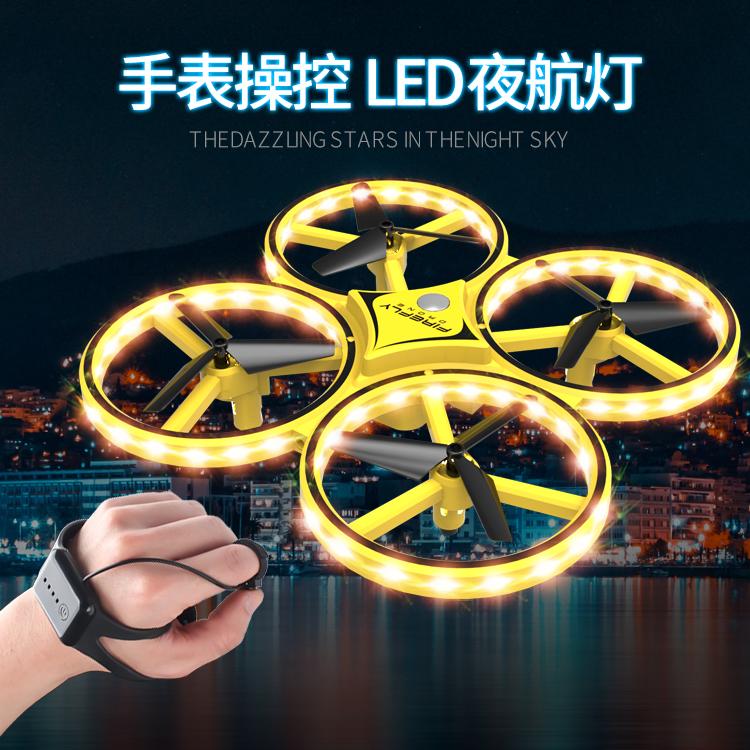 [趣玩潮品电动,遥控飞机]手势控制无人机四轴感应飞行器发光防撞月销量244件仅售129元