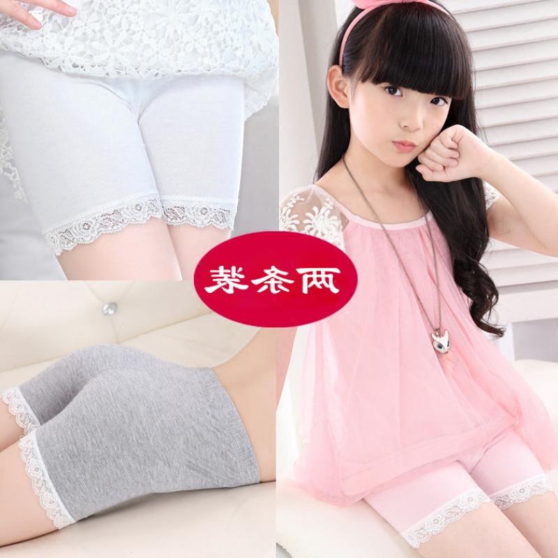 [两条装]女童安全裤防走光三分裤儿童蕾丝边短裤女孩打底裤
