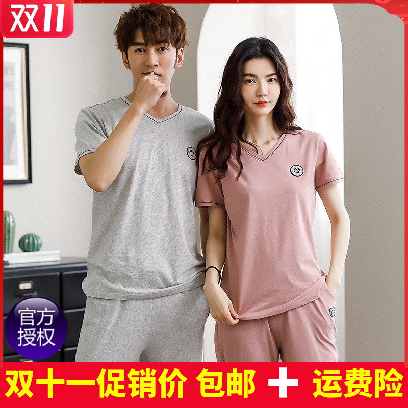 Molong family couple pajamas women summer thin cotton short sleeve pants sports casual mens home wear two piece suit