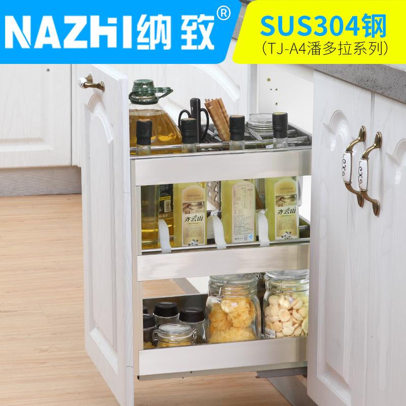 Принимать причина - шкаф вкус корзины 304 нержавеющей стали кухня шкаф тянуть синий кухня кабинет полка приправа ящик вкус корзина