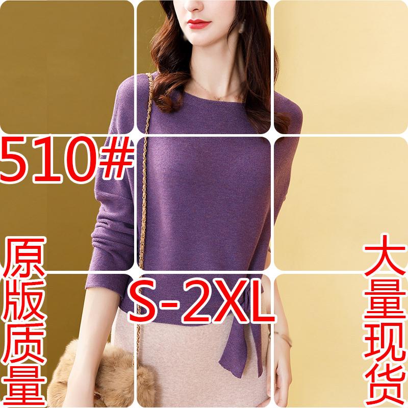 紫色毛衣女寬松外穿春2020新款時尚洋氣打結打底針織衫