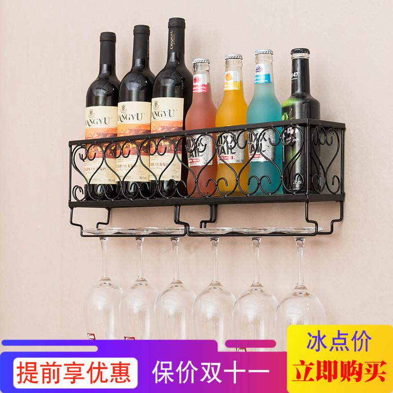 壁挂酒杯架