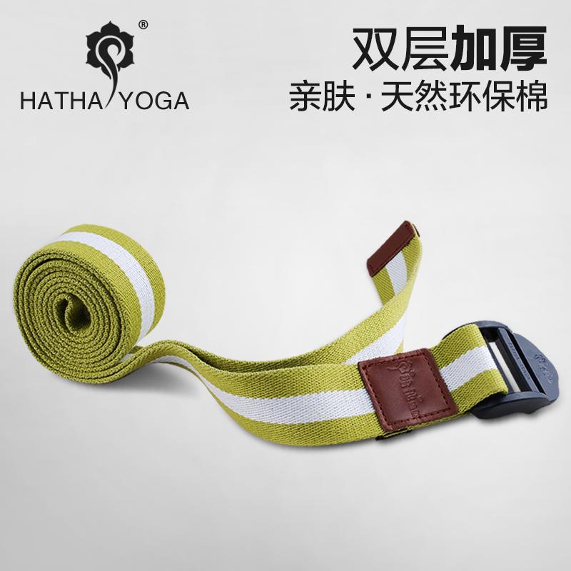 哈他瑜伽伸展带瑜伽绳拉伸带拉筋带拉伸跳操专用瑜珈辅助纯棉带子