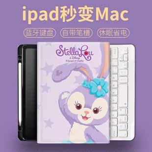 適用於ipadair3保護套2018藍牙鍵盤帶筆槽卡通mini4/5大理石pro10