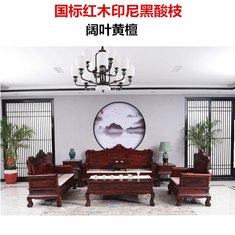 11月30日最新优惠客厅印尼黑酸枝木实木沙发欧式红木家具新款简欧发式阔叶黄檀中式