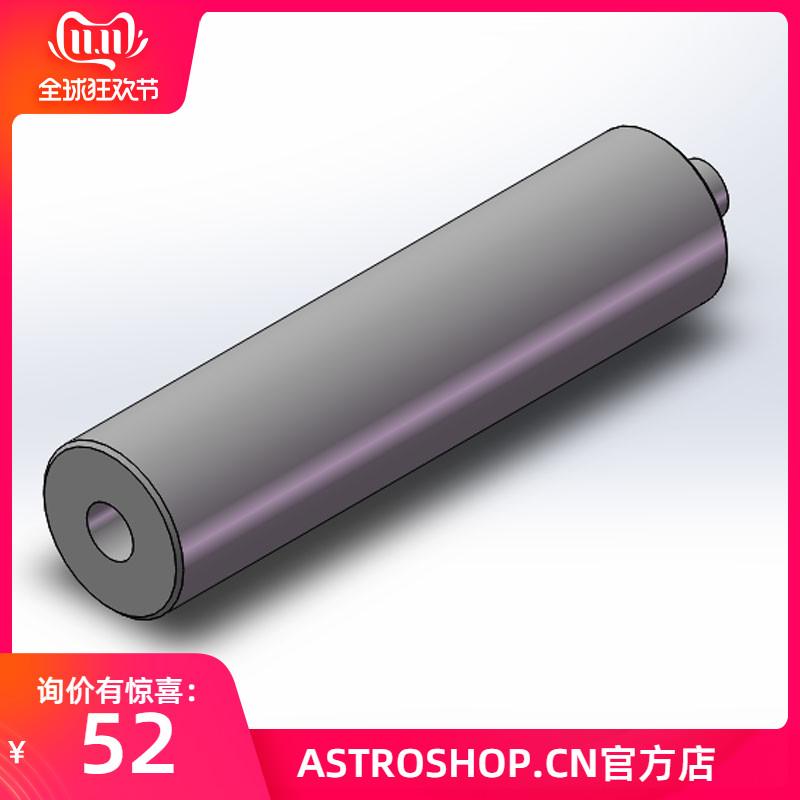 天文15cm信达星特朗艾顿304不锈钢