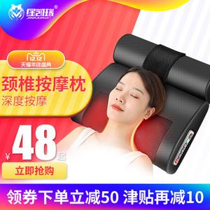 金凯瑞颈椎按摩器颈部腰部肩部颈肩多功能电动仪脖子枕头家用神器