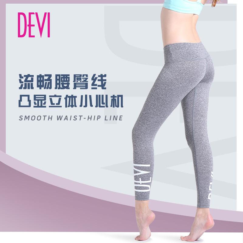 熊黛林自创运动品牌 DEVI 运动健身瑜伽裤蜜桃臀裤 天猫优惠券折后¥69包邮(¥209-140)多色可选
