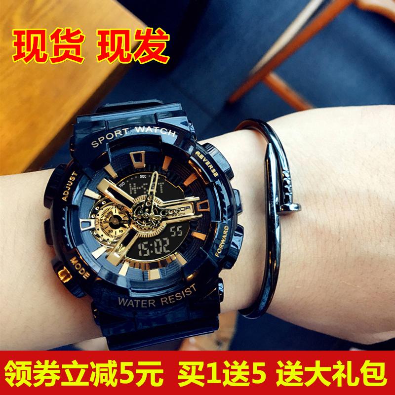 韓国ファッション電子時計男女学生韓国版防水スイミングデジタルカップルスポーツ腕時計