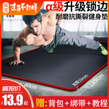 Widening and Thickening Yoga Cushion for Women Men Training Supine Cushion Push-up Cushion Anti-skid Home Fitness Cushion