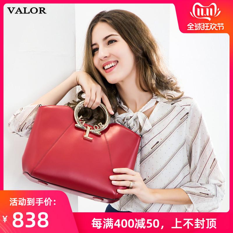 法国VALOR 2019新款品牌真皮女包大包时尚商务潮牛皮手提包奢侈品