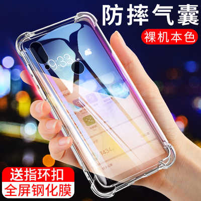 Xiaomi Redmi 7A mobile phone shell Redmi Redmi7 protective cover Redmi 7 shell transparent airbag anti-drop new product all-inclusive silicone soft shell men and women trendy brand personality creativity to send tempered film A four corners