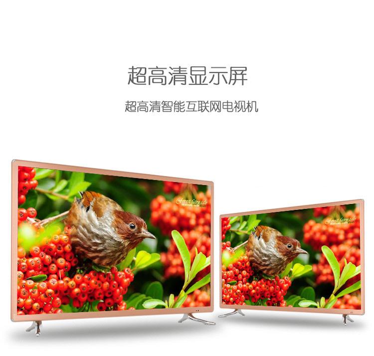 小电视机wifi21智能504240网络706555英寸32特价液晶电视机4K