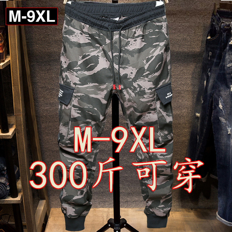 Fat man camouflage small feet casual pants loose 300kg sports pants mens fattening plus size overalls fashion 9xl
