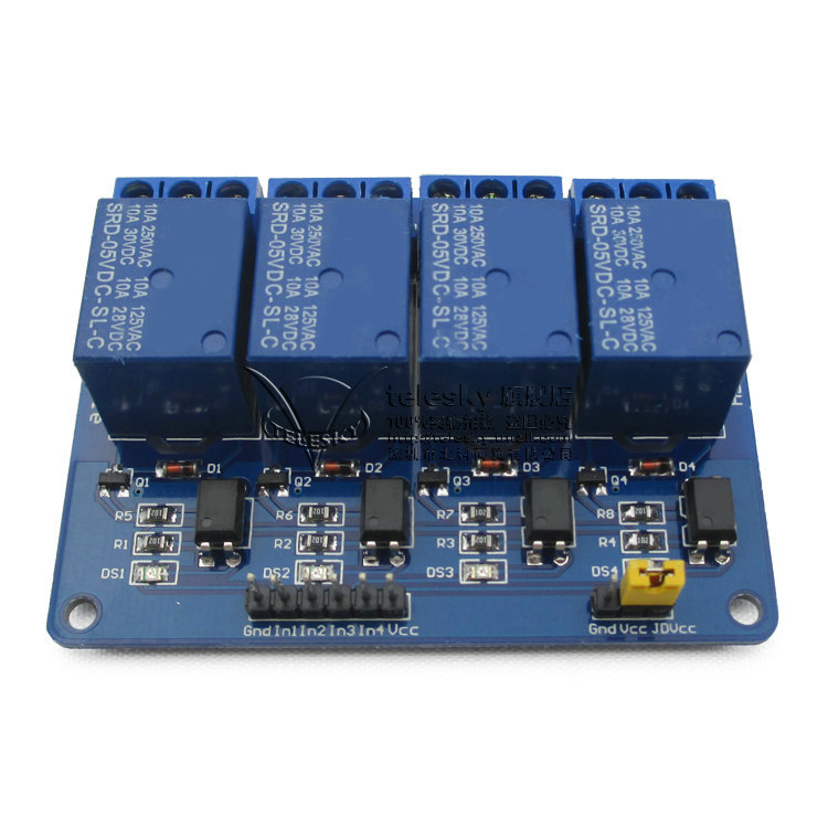 4 relay module optocoupler isolation module control board 5,可领取元淘宝优惠券