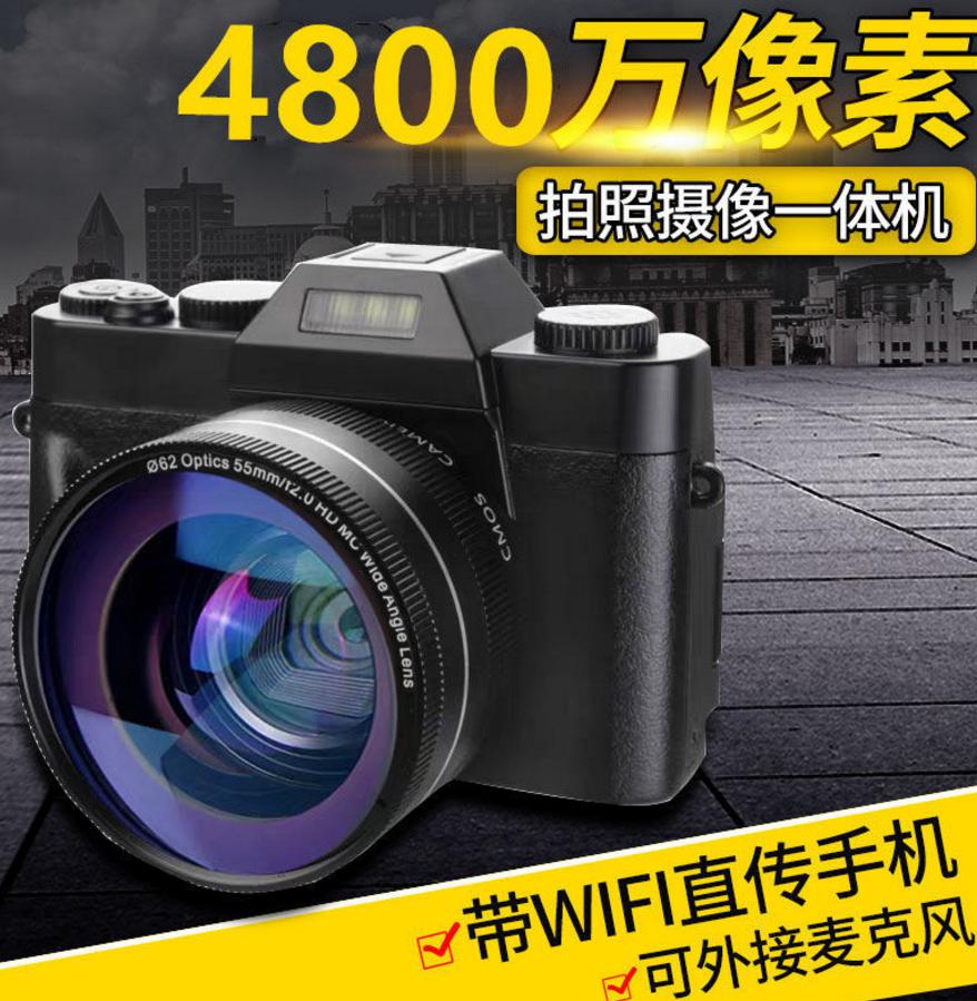 小相机单反相机单反镜头广角入门级相机旅游数码迷你相机变焦镜头
