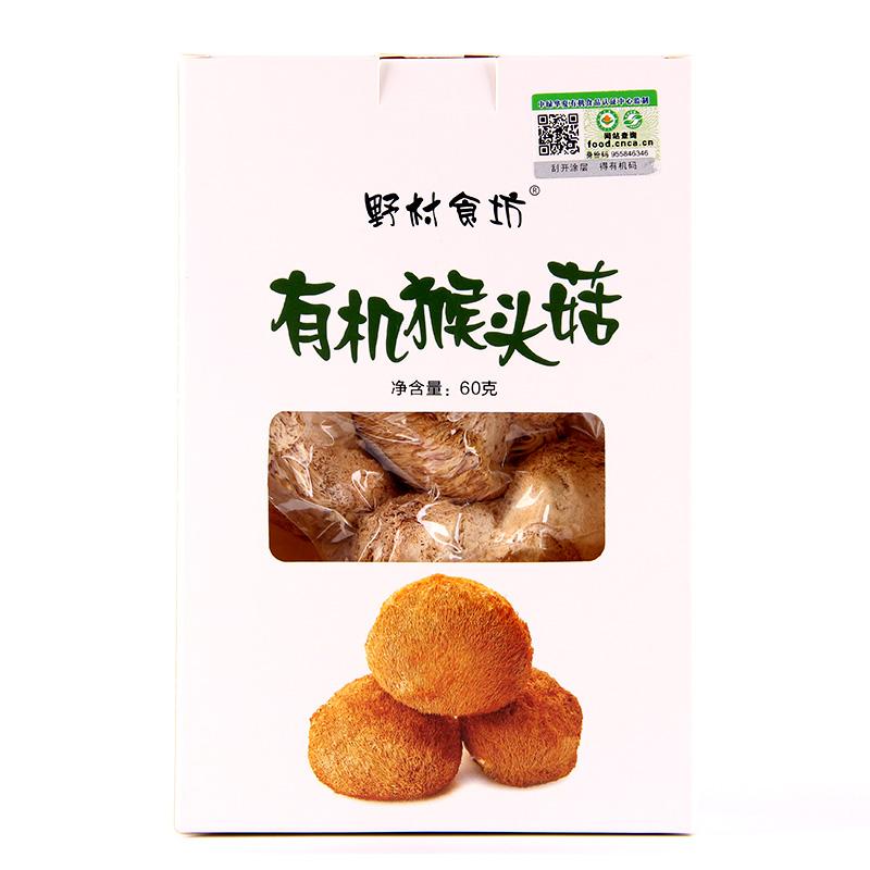 【有机】野村食坊东北伊春有机猴头菇60g干货东北特产仿野生