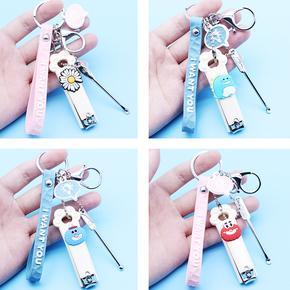 创意ins 网红带挖耳勺汽车钥匙扣指甲剪指甲刀可爱男女生钥匙挂件
