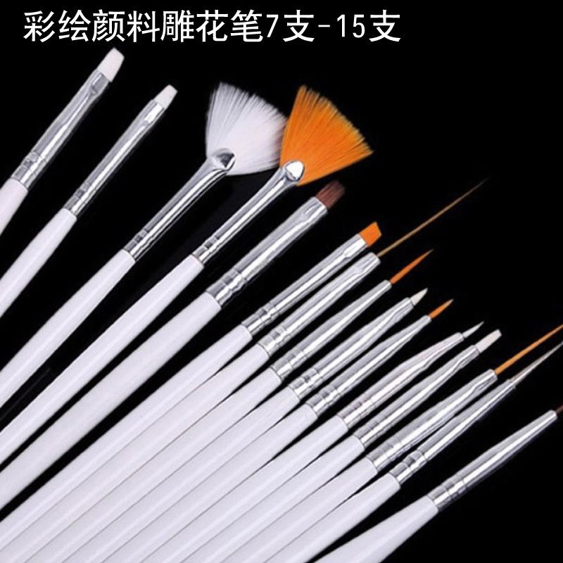 New nail tools set 7 sets of painting pens 15 pieces of decoration drill wire nail painting brush full set of nails