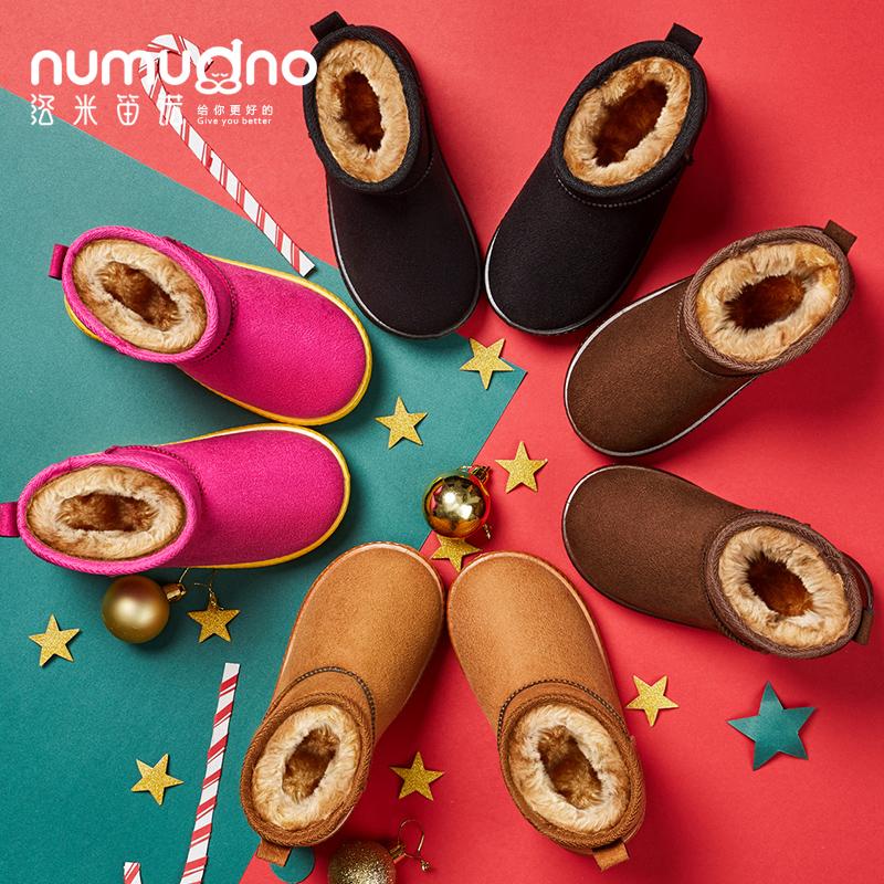 儿童毛毛靴2-10岁女雪地靴加绒男宝宝棉鞋保暖鞋加厚软底防滑冬季