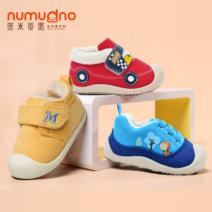 洛米笛诺 婴儿 加绒 软底学步鞋 19.8元包邮(多款可选)