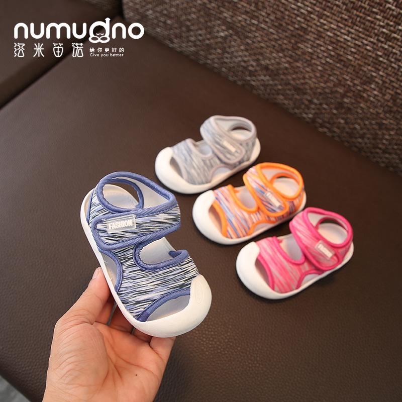 夏款婴儿凉鞋女宝宝学步鞋1-2岁男童包头防踢凉鞋不掉软底幼儿鞋
