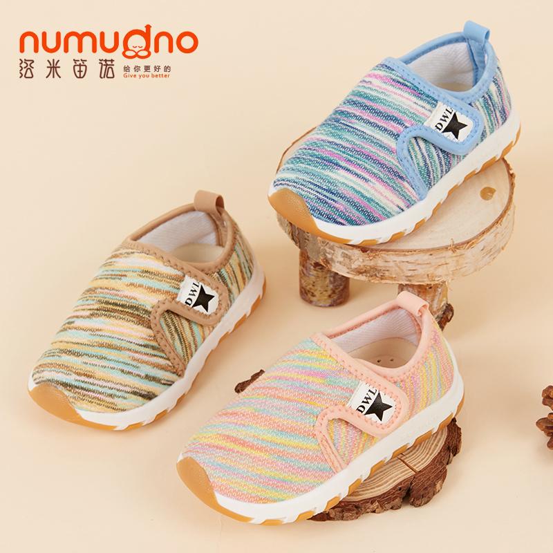 宝宝鞋秋季1-3岁2男女婴儿软底学步鞋子透气防滑机能鞋运动小童鞋