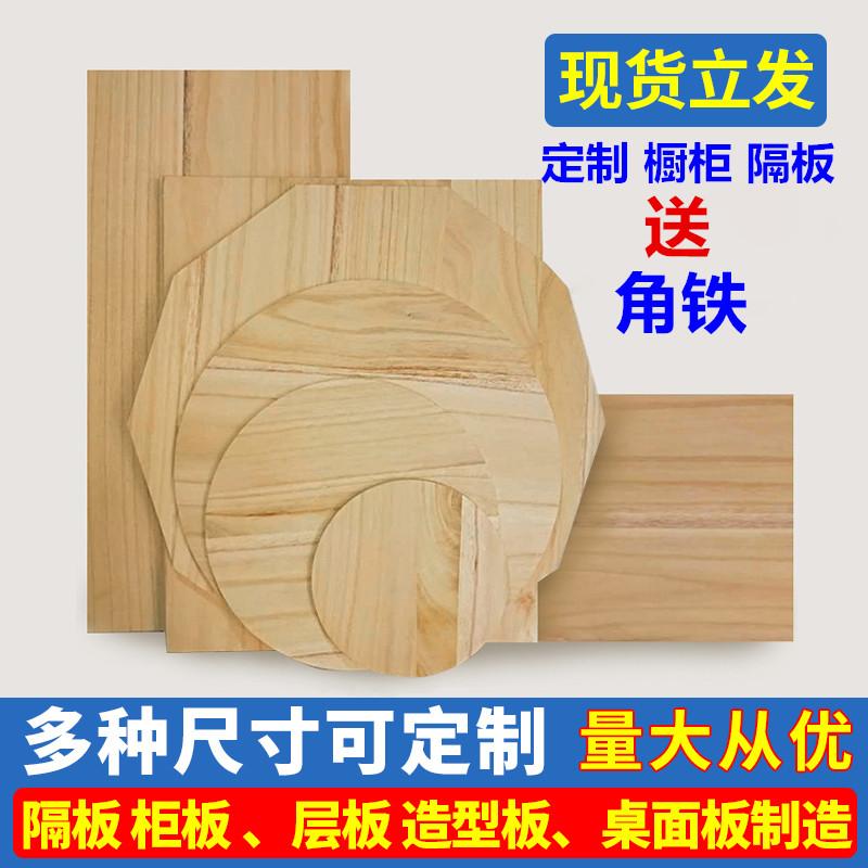 Плиты для отделки / Декоративные панели Артикул 592863544508