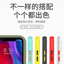 Mi 8 mobile phone case frosted transparent Mi 6 soft shell silicone all-inclusive Mi 8 Discovery Edition protective cover anti-drop net red ultra-thin screen fingerprint version xiaomi new men and women mi6 tide brand simple exterior