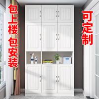 定制防晒阳台柜储物柜衣柜经济型省空间大容量柜子杂物收纳置物柜