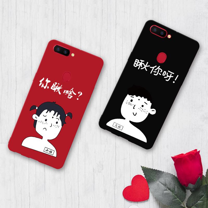 oppo R11S plus手机壳r11splus保护套创意个性男潮牌女情侣女神10-16新券