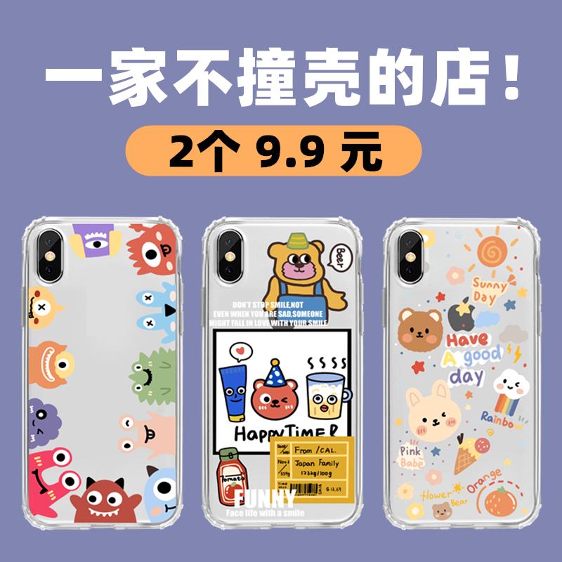 牛年新款华为nova6 / 7 / se手机壳