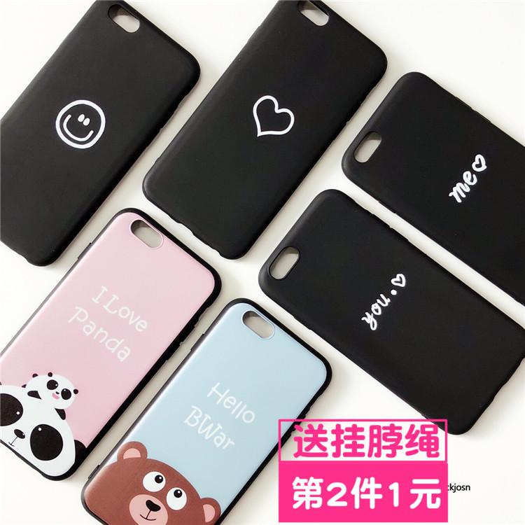 韩国情侣款 iPhone5s手机壳苹果5s保护套4s硅胶磨砂全包软壳5se潮
