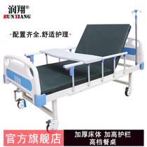 Nursing bed linen shake ordinary bed medical bed paralyzed patient medical bed multifunctional home elderly can take poop hole