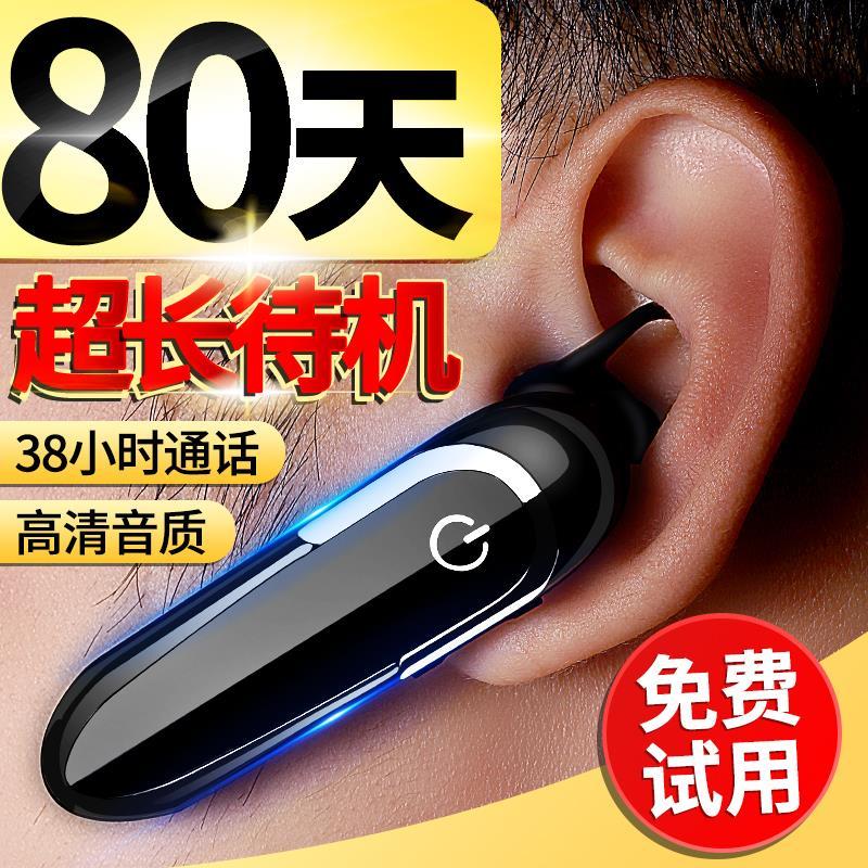 炫酷蓝牙无线耳机蓝色耳挂式大无线电量传感单内置送电竞唱歌usb