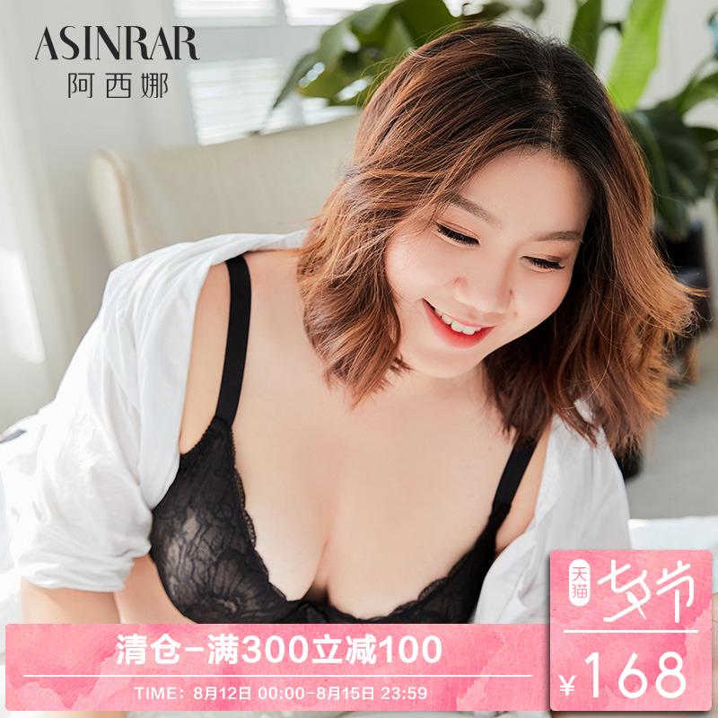 阿西娜 大码内衣女胖mm200斤超薄款蕾丝性感5/8杯大罩杯文胸罩