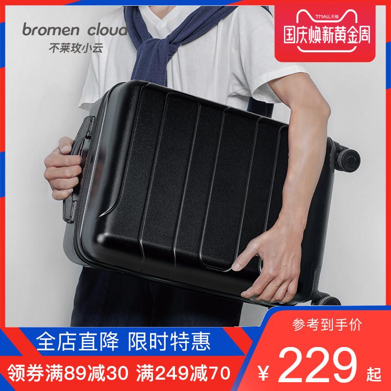 不莱玫小云行李箱男20寸24寸拉杆箱万向轮商务出差登机箱旅行箱(用80元券)
