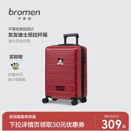 【林珊珊推薦】不萊玫迪士尼聯名行李箱女小型20寸拉桿箱24旅行箱圖片