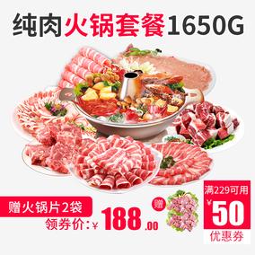 澳洲进口雪花肥牛肉卷涮火锅鸭肠砖