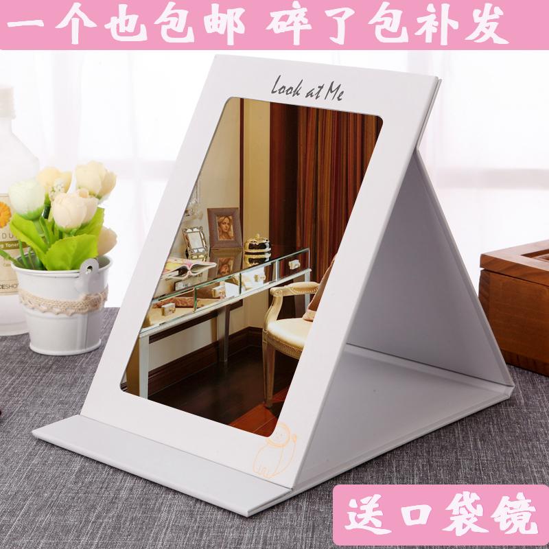 镜子台式折叠化妆镜 大号梳妆镜 便携可爱纸镜随身小镜子包邮